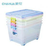 茶花35L衣物衣服透明塑料收纳箱 大号塑料有盖储物箱收纳盒2824