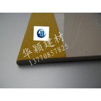 供应上海华颖楼道瓷砖金刚砂防滑条/防滑条加工/厂家批发安装
