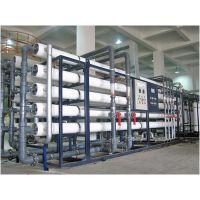 反渗透纯水设备/反渗透设备/净水设备/纯水设备厂家供应