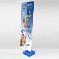 注水X展架 展示器材 三脚架 加强防风 广告支架 X架 促销用品