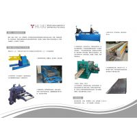 [沪虞货架]辊压成型设备/冷弯型钢辊压设备/非标定制冷弯机