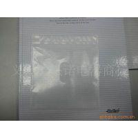 JS-9407 高质量CD内页