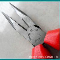 德国KNIPEX钳子 双色厚胶手柄尖嘴钳 进口加硬刃口尖咀电工钳批发