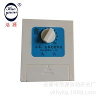 厂家直销大功率接线型定时开关 热水器控制器 定时控制保护开关