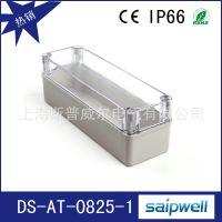 供应透明盖防水盒  80*250*85ABS防水盒 电缆接线盒户外防水盒