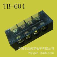 60A固定式TB接线端子TB-604