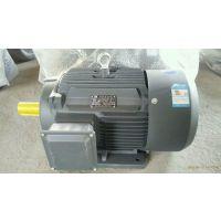 供应Y801-2-0.75KW三相异步电机