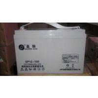 供应圣阳蓄电池12V100AH