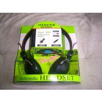 米奇麦克风 米奇MK625耳机 库存耳机 超值特卖 低价供应耳机 特价