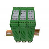 供应4-20ma电流信号分配器中泰华旭SOC-AA2-2