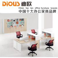 【迪欧】迪雅 双人位1.6m组合办公桌 简约现代 出口品质 E1级环保材质卡位