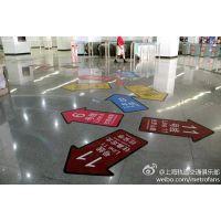 3M地贴保护膜加广东移动招牌制作加艾利画面加工