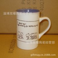 兔斯基经典语录小礼品陶瓷材质家居器皿杯子