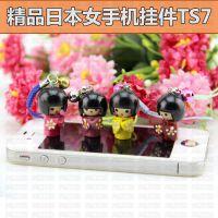 批发供应,木质工艺品 精品日本女手机挂件TS7 日本木偶手机链