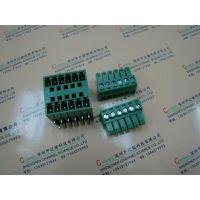 插拔式接线端子15EDG-3.81MM2*6P弯针双层式公母对接厂家批大批发