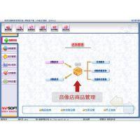 黔东南音像销售管理软件、凯里音像管理系统