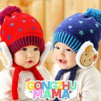 16 冬季新款五星小熊儿童护耳帽 韩版宝宝保暖童帽 毛线帽子批发