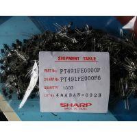 PT491FE0000F 100%进口原装 光敏接收管 DIP-2 SHARP 原装现货