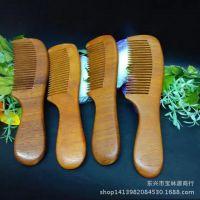 厂家供应红木梳子 保健花梨木梳子 实木梳子 优质材质木梳