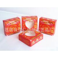 厂家定做各类白卡纸盒 肥皂包装盒  婚庆用品包装   喜糖盒