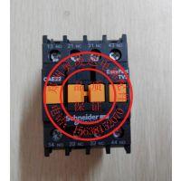 现货销售电梯配件/施耐德 Schneider 控制继电器 CAE22 CAE22...N