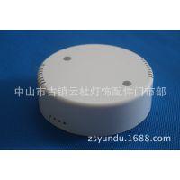 100*30——LED圆型驱动电源外壳塑料驱动阻燃PC塑胶外壳驱动外壳