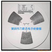 专业东芝贴片二极管SMAJ28A DO-214优势价!型号齐全!请咨询!