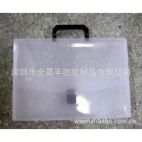 定做PP国家电网档案盒 定做档案盒 PP档案盒 塑料档案盒(图)