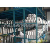 厂家供应各种不锈钢异径三通/镀锌管件/沟槽管件