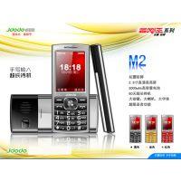 新款巨豆豆M2 超长待机老人手机、大喇叭、大字体3000毫安