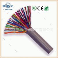 大对数电话电缆25对大对数电缆 50对大对数电缆 综合布线