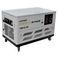 供应15千瓦多燃料静音发电机,15KW全自动天然气发电机