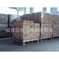 供应大西洋 CHT70B 高强钢焊丝