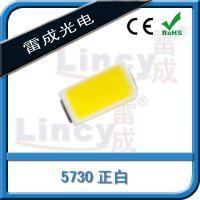 5730白光灯珠 55-60LM 高显指 金线封装led贴片
