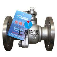 供应生产供应高品质C4钢球阀|厂家直销Q41F-16C4 C4钢球阀|上海怡凌