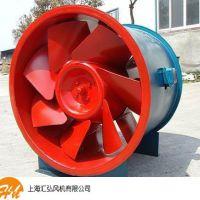 上海哪里卖船用风机?上海船用风机价格 船用防爆风机价格