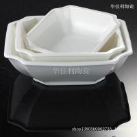 热销高档酒店陶瓷餐具批发饭店餐厅纯白色 猴碗