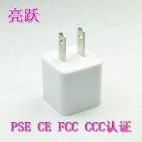 小功率开关电源PSE CE认证 5W电源适配器5V1A 三个月内包换