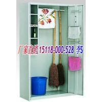 清洁柜 清洁工具柜 清洁工具收纳柜 不锈钢清洁柜