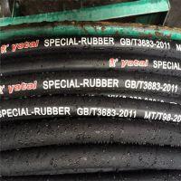亚泰高压胶管 耐油 耐磨 耐腐蚀合成橡胶 优质高压胶管