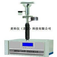MKY-TH-2000PM型连续β射线 DHS PM2.5大气颗粒物浓度监测仪
