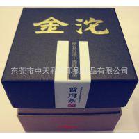 定制精致美观高档方型天地盖茶叶类包装纸盒彩盒手工环保盒
