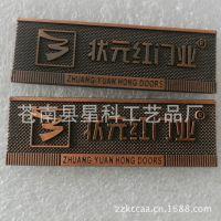 金属标牌制作,金属蚀刻标牌,不锈钢腐蚀标牌,不锈钢标牌制作