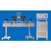 2800W全自动晶体管水冷式铝箔封口机,风冷式手持铝箔封口机