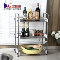 范斯高 三层架厨房置物架不锈钢调味储物架子锅架调料架厨房收纳