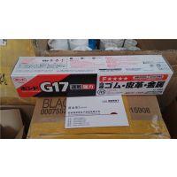 小西KONISHI G17/G17Z速干胶万能胶