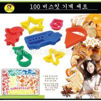 创意百货家居 厂供优质塑料PP饼干模套装 100件套饼干切
