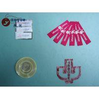 供应丝网印吊牌 杭州丝网印吊牌 订制丝网印吊牌