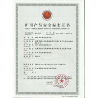 供应YSD130矿用本安型噪声检测仪生产厂家