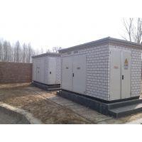 山东YBW型欧式箱式变电站,箱变壳体厂家